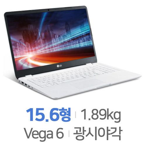 LG전자 울트라PC 15UD490-GX36K 12GB램[기본구성 SSD 128GB]