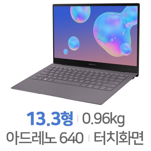 삼성전자 갤럭시북 S SM-W767NZNDKOO[기본구성 SSD 256GB]