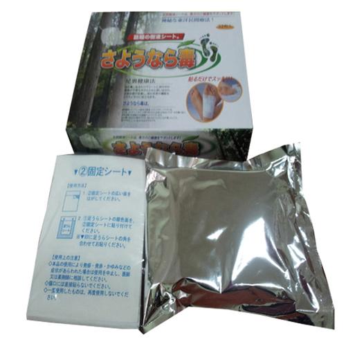 한국목초 사요나라 목초 수액시트[30개]