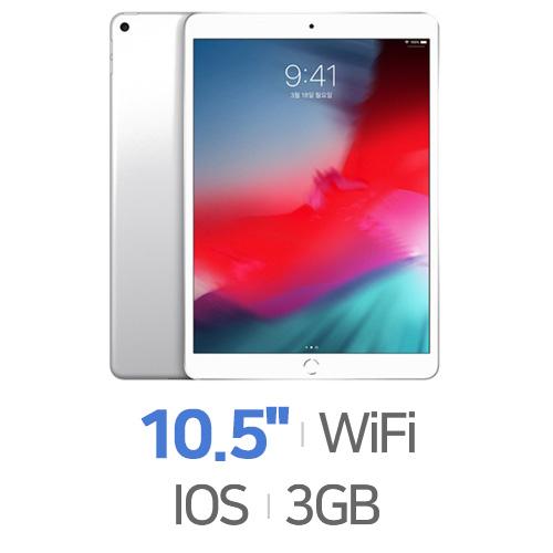 Apple 아이패드 에어3 WiFi 256GB[+에어팟]