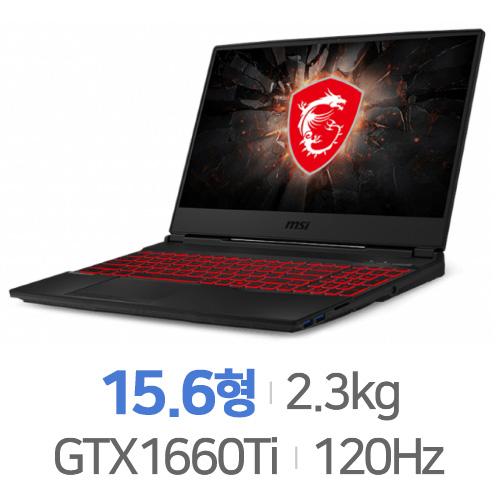 MSI GL시리즈 GL65 9SD-SUPER PRO