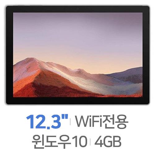 마이크로소프트 서피스 프로 7 (i3) 128GB[정품]