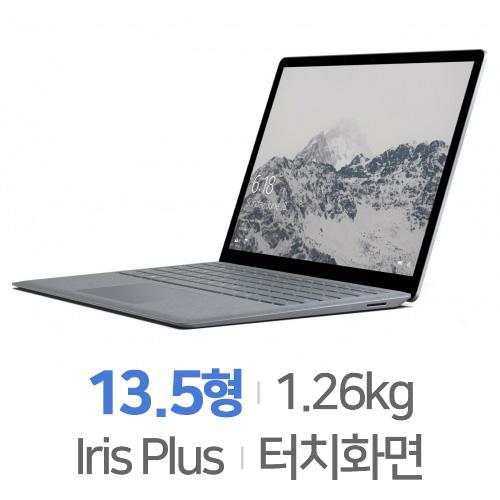마이크로소프트 서피스 랩탑3 13형 i5 8GB 128GB 플래티넘