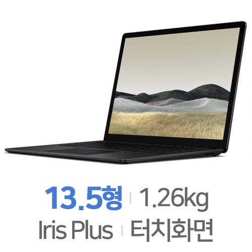 마이크로소프트 서피스 랩탑3 13형 i7 16GB 256GB 매트블랙