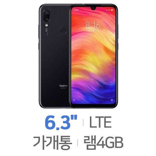 샤오미 홍미노트7 64GB (공기계)[가개통]