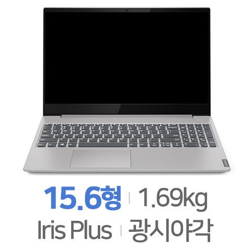 레노버 아이디어패드 S340-15IIL i7 Ten Slim