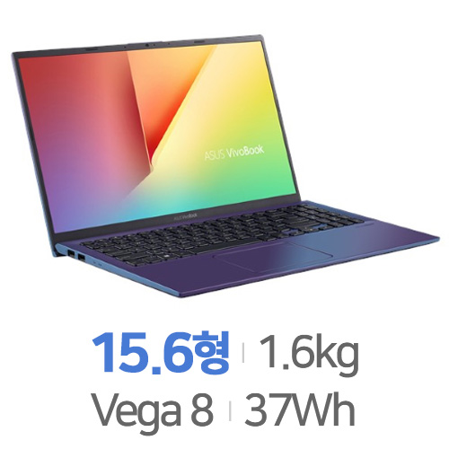 ASUS VIVOBOOK 15 R564DA-BQ878[500GB + SSD 512GB]