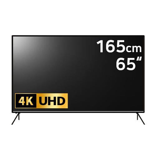 KTA TV HNJ-650U[기사설치, 스탠드형]