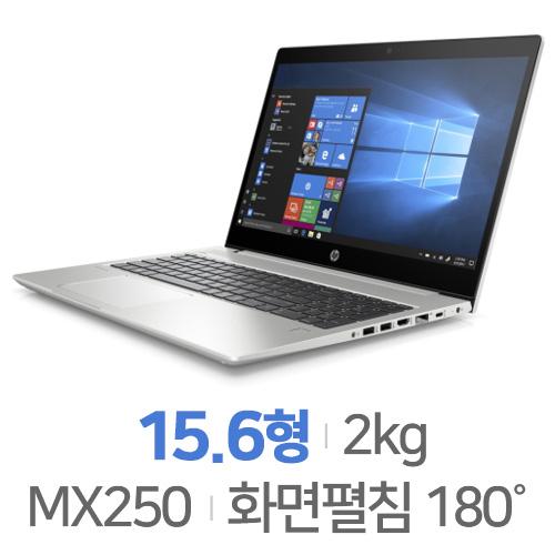 HP 프로북 450 G7 9KU95PA