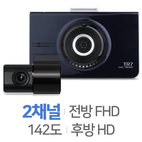 재원씨앤씨 아이로드 TR7 (2채널)[무상장착,64G]