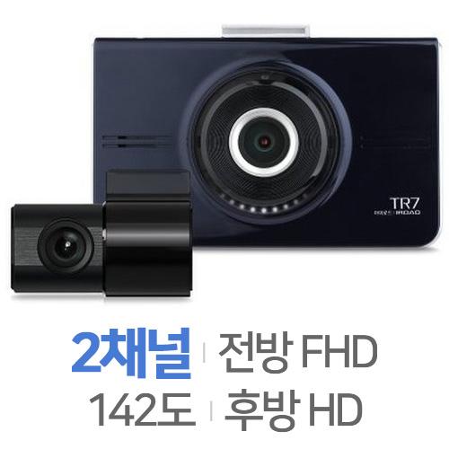 재원씨앤씨 아이로드 TR7 (2채널)[무상장착,128G]