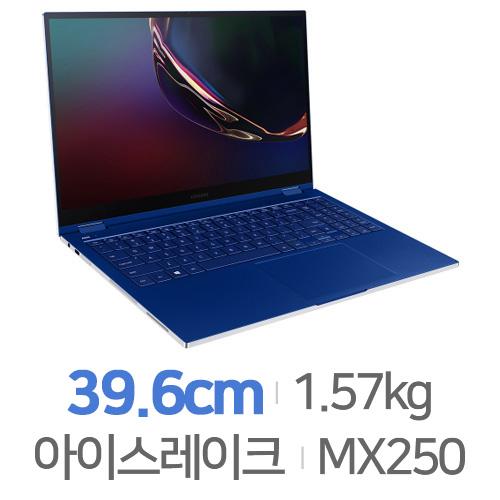 삼성전자 갤럭시북 플렉스 NT950QCG-X716A[기본구성 SSD 512GB]
