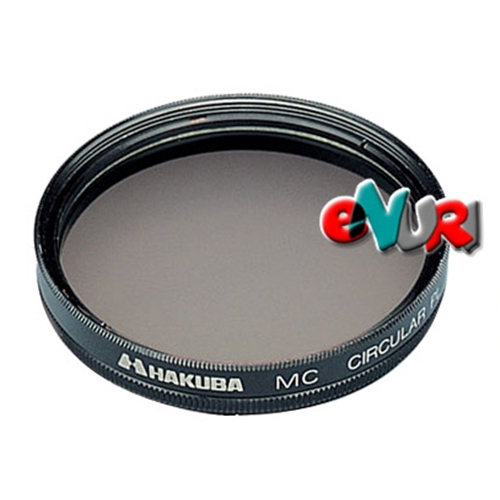 하쿠바 MC CPL필터[52mm]