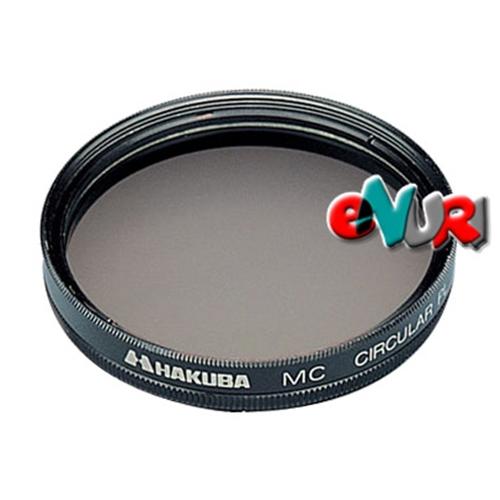 하쿠바 MC CPL필터[49mm]