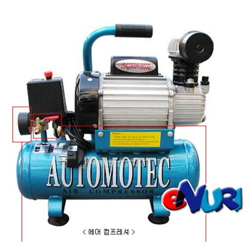 오토모텍 가정용 에어컴프레서(6L)