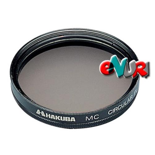 하쿠바 MC CPL필터[58mm]