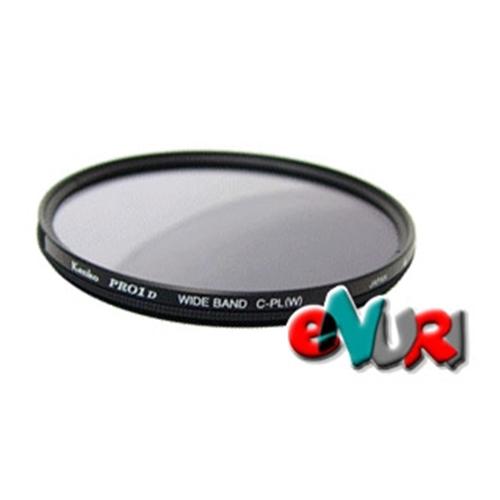 겐코 Pro1 D Wide Band CPL필터[55mm]