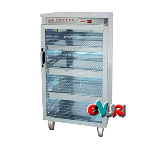 대신산업 DS-703(식판용)