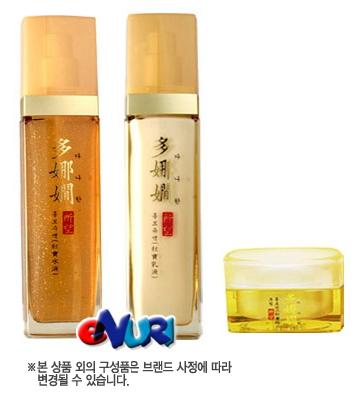 꽃을든남자 홍보 크림 3종세트(구)