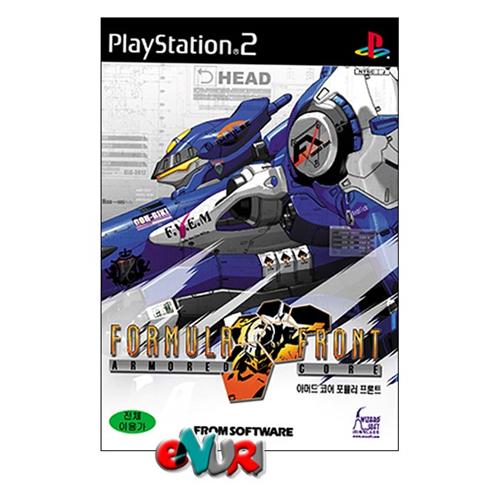 프롬소프트 아머드 코어-포뮬러 프론트 (PS2)