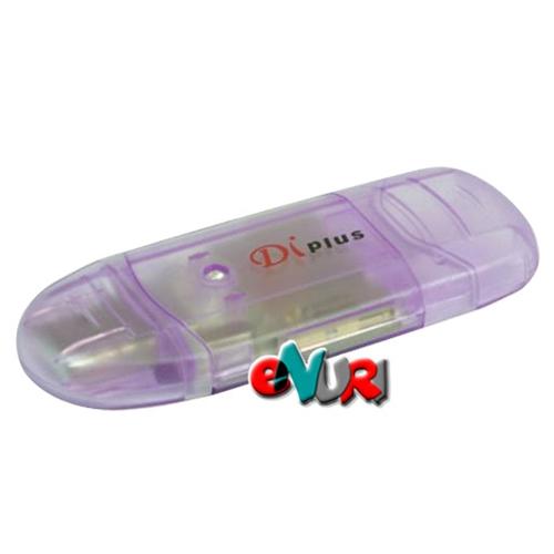성경시스콤 DC-M51 카드리더