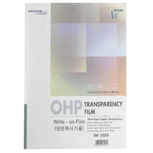 새한 일반복사기용 OHP필름 A4[100매]