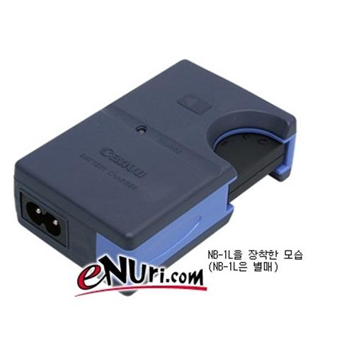 캐논 CB-2LSE 정품 충전기
