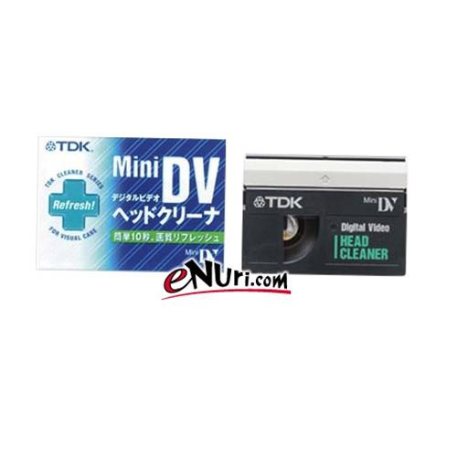 TDK DVM-HC1SF[1개]
