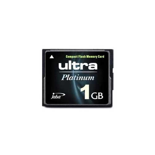 자바미디어 CF Ultra Platinum[1G]