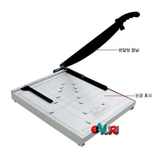 카피어랜드 Paper Cutter 824
