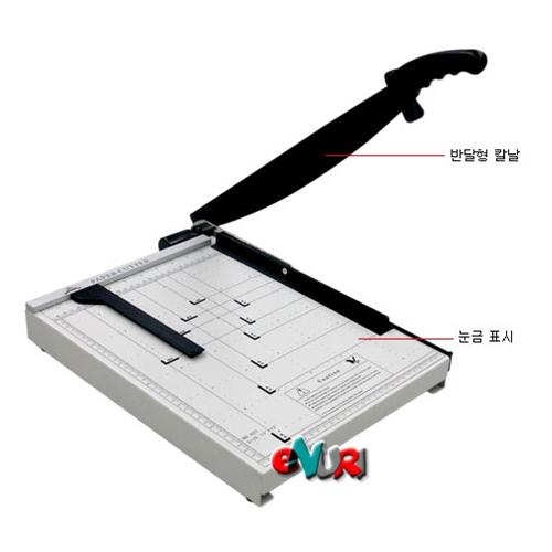 카피어랜드 Paper Cutter 825