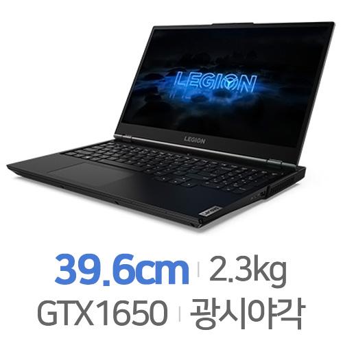 레노버 LEGION 5 15ARH R7 Zen Pro Win10[기본구성 SSD 256GB]