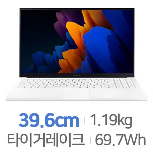 삼성전자 갤럭시북 이온2 NT950XDA-KC58W 16GB램[SSD 1TB]