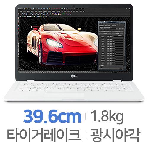 LG전자 2021 울트라PC 15U50P-GR56K 16GB램[SSD 256GB + 500GB]