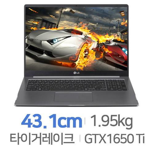 LG전자 2021 울트라기어 17UD70P-PX76K-10 64GB램[SSD 4TB]