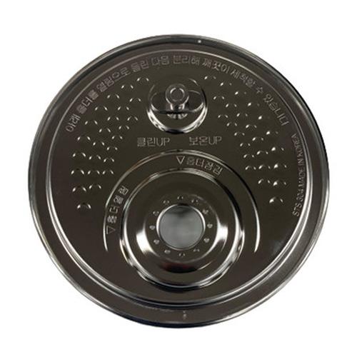 쿠쿠 분리뚜껑 (CRP-LHTR0610FDM)