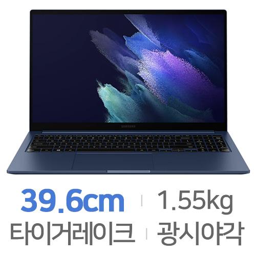 삼성전자 2021 갤럭시북 NT750XDA-KF58U[SSD 256GB + SSD 256GB]