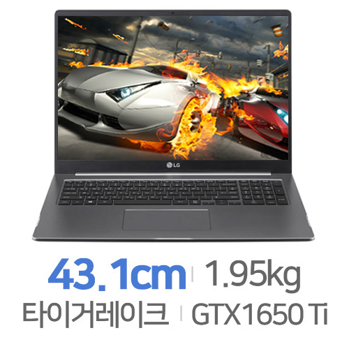 LG전자 2021 울트라기어 17UD70P-PX56K 32GB램[SSD 1TB]