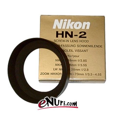 니콘 HN-2