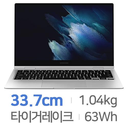 삼성전자 갤럭시북 프로360 NT930QDB-K58S[기본구성 SSD 256GB]