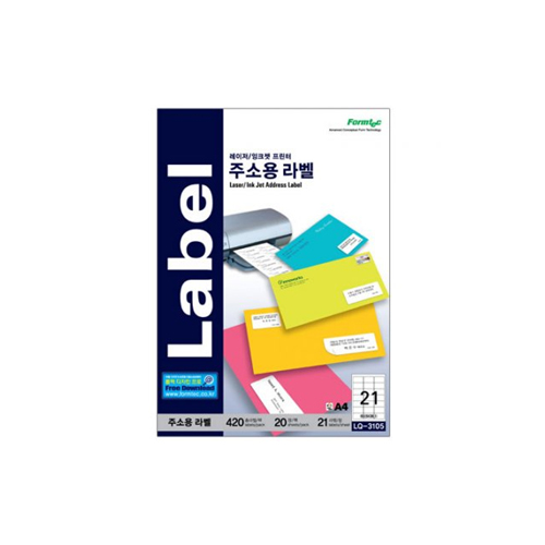 한국폼텍 LQ-3105[20매]