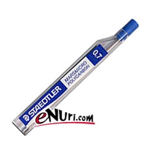 스테들러 샤프심 0.7mm[1개]