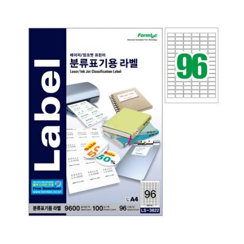 한국폼텍 LS-3622[100매]