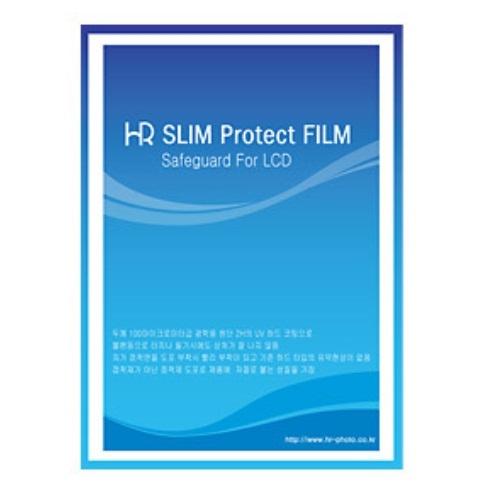 HR HMX-S15 슬림 프로텍트 액정보호필름