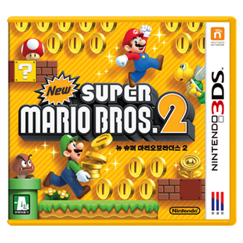 닌텐도 뉴 슈퍼 마리오 브라더스2 (2DS,3DS)[중고품]