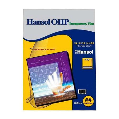 한솔제지 복사기용 OHP필름 A4[100매]